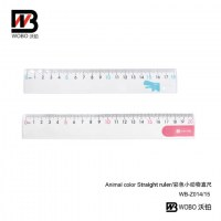 color animal straight ruler